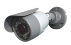 Camera Providy PVS-AIOV1
