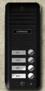 Videointerfon DRC-4BD